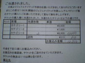 Dsc00291.jpg