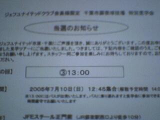 DSC00787