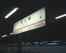 PIC_0009