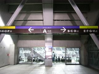 fukuari02