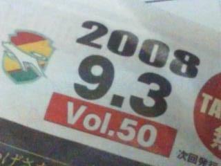 D1000120