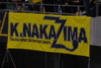Nakazima